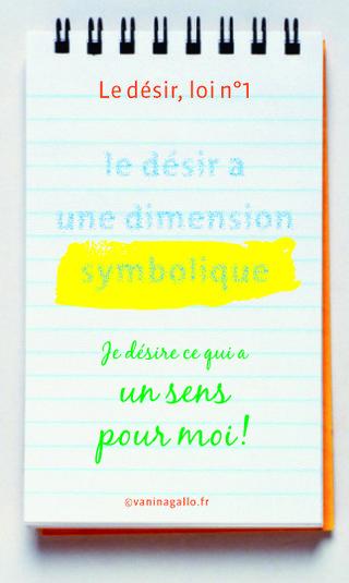 Désir_loi1_ter